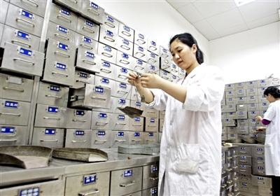 急性白血病患者发热的中医辨证治疗